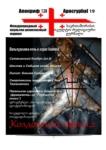 Колдовской ларь - 1-2