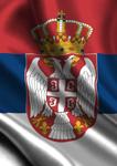 Сербский