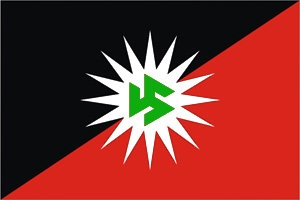 flag-abissland