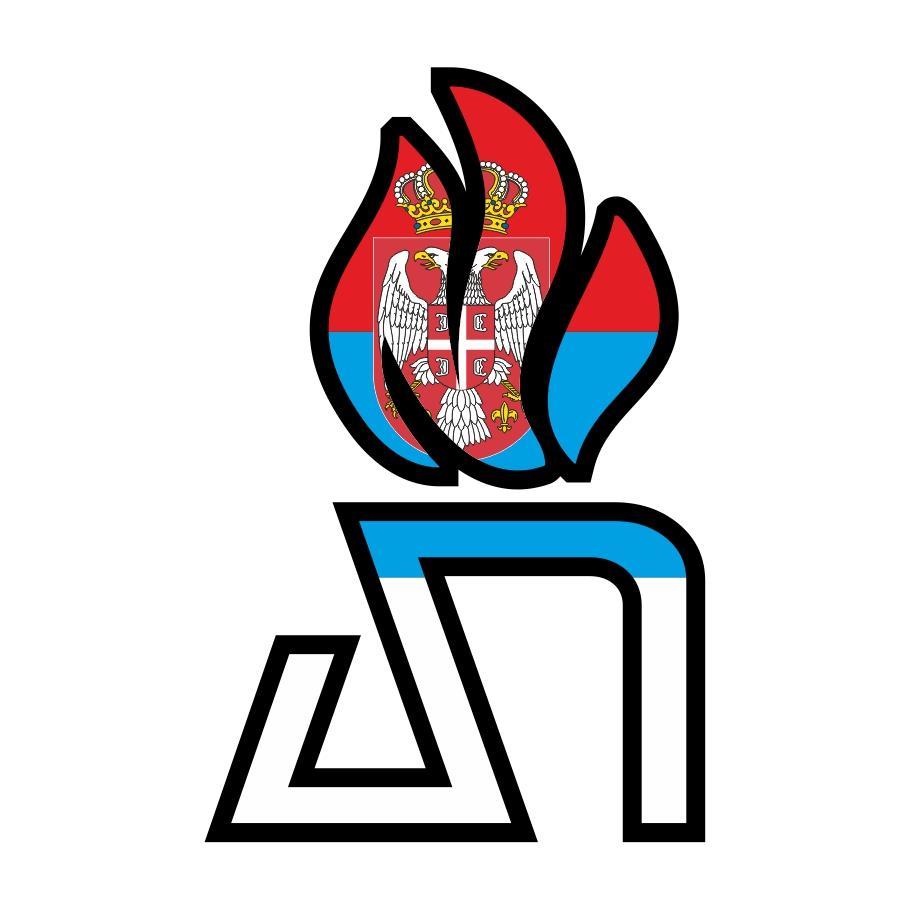 Сербская