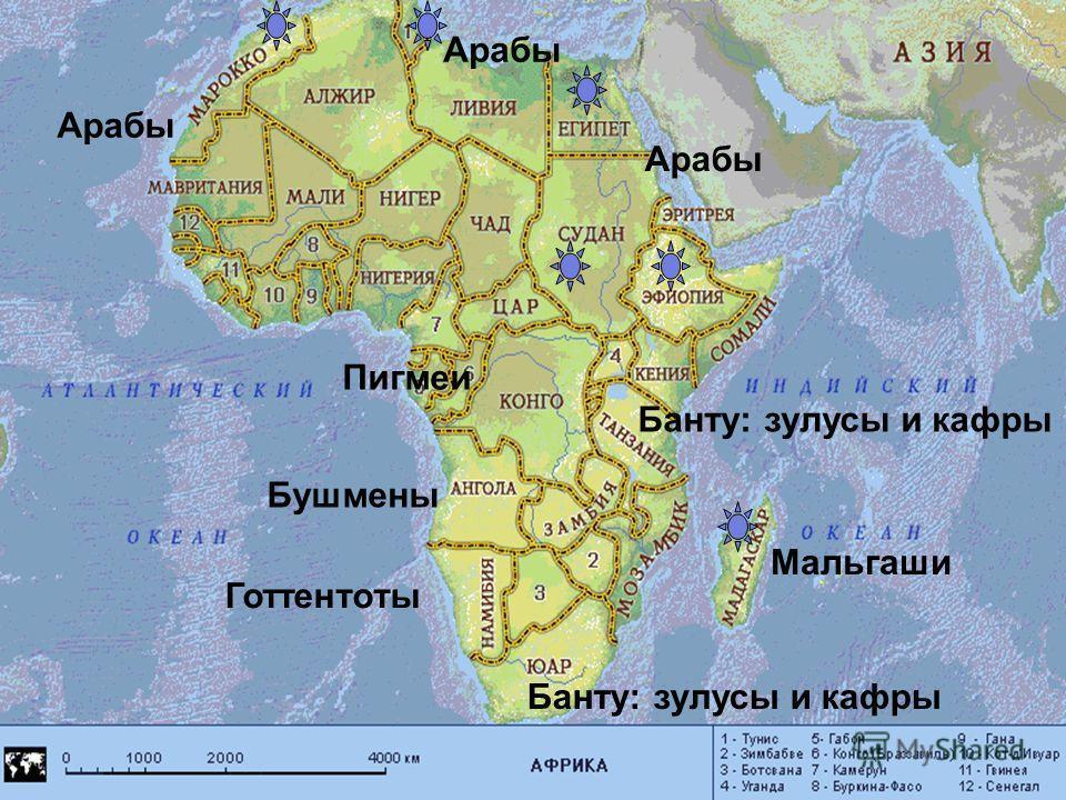 narody-afriki