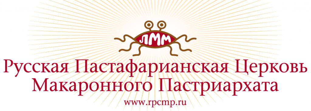 rpcmp