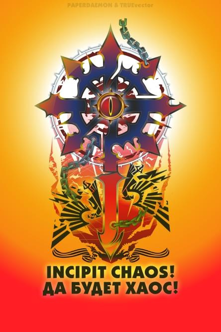 incipit_chaos