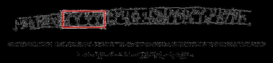 runy-altyn-kiol